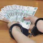 Qu'est-ce que la corruption ?