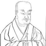 Zhiyi, le maître sage de Tiantai, une vie consacrée au Soutra du Lotus