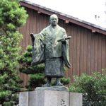 Nichiren Daishonin, un moine au service du bonheur de tous
